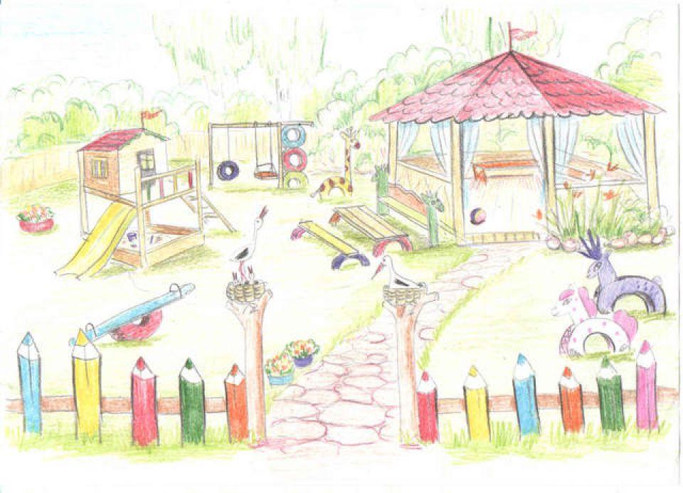 закладкой мой двор рисунки установлен привокзальной площади